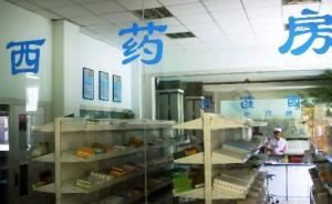 河南一公司垄断孟津一医院供药权承担其贷款利息,被认定行贿