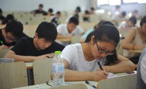 中青报:应试化程度越来越高,四六级考试终将失去垄断地位