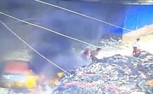 河北雄安:女孩冲入起火轿车救出司机