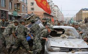民政部:吉林强降雨致7市175万人受灾,直接损失300亿