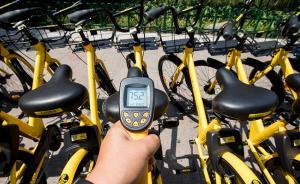 2017年7月25日,浙江省杭州市,下午1点58分,烈日下共享单车坐垫的表面温度为75.2℃。 本文图片均为 视觉中国 图