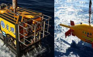 中国首次开展遥控无人潜水器与自治式水下机器人同时海底作业