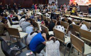 """安徽省15市被认定为""""2016年无传销城市"""",合肥不在列"""