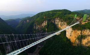 张家界玻璃桥8月20日试运行,买景区票后还需另外购票体验