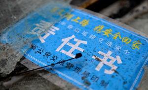 河南教师出差车祸身亡,妻子索赔被停发工资:校长称老板恼了