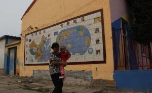 北京长安街西沿线最后自然村将棚改,居民盼了7次也等了7次