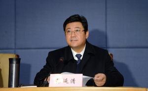 张延清任西藏自治区政府副主席,杜建功任自治区教育厅厅长