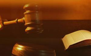 河北平泉少年被指强奸遭错关393天,法院判检察院赔13万