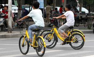 中青报刊文:儿童骑共享单车身亡,谁之过