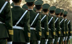 最高检:军队和武警全面停止有偿服务过程中的职务犯罪要严惩