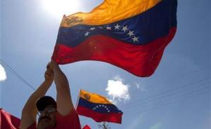 委内瑞拉制宪大会选举投票开始,委政治分裂局面短期内难消除