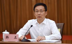 韩正:主动适应新形势新要求,与时俱进做好党外知识分子工作