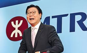 港铁公司主席:对广深港高铁香港段明年9月竣工交付有信心