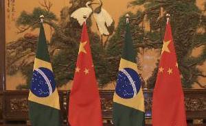 中国巴西签服务贸易合作两年行动计划,包括建筑旅游中医药等