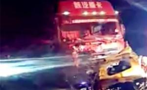 """枣庄""""10·13""""车祸事故报告出炉:18名党员干部受处分"""