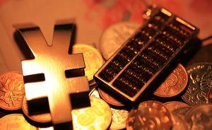 新华社:金融部门年中会议释放三大信息