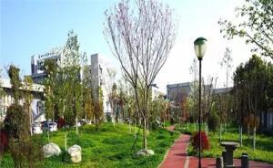 拟打造校园为3A级景区引质疑,四川一高校回应:将免费开放