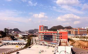 贵州一高校大三生上课到毕业十天完成,校方称剩下一年供实习