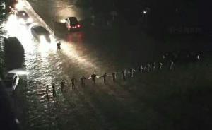 北京3日前后遭遇短时强降雨,房山区最大降雨已超180毫米