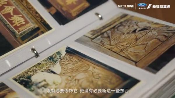 翼虎·山河·寻路胡焕庸线上的中国|腾冲:老人言