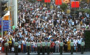 年度最安全旅游国家榜单:中国居首,上海是最安全的城市