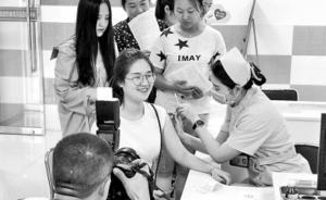 郑州:宫颈癌疫苗上市后1个接种点23人接种,最小的13岁