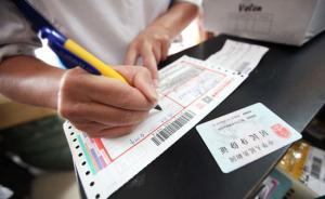 快递实名收寄系统已在深圳全面铺开:明年年底前实现全覆盖