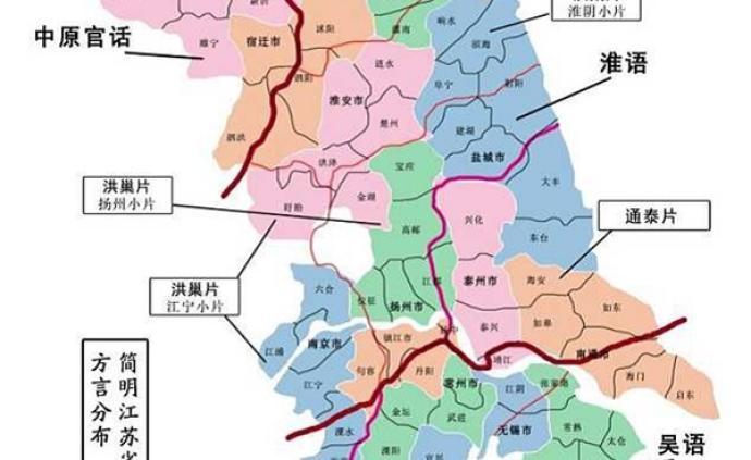 """""""分是十三星,聚是蘇大強"""",江蘇的歷史地理解讀"""