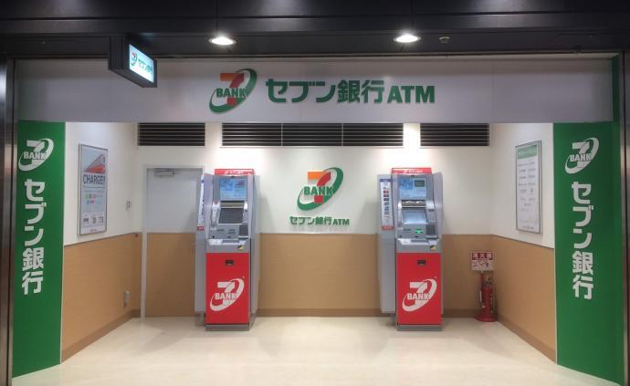 日本便利店觀察(四):進化中的便利店