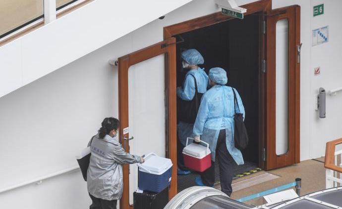 香港新冠肺炎累計確診病例增至53例