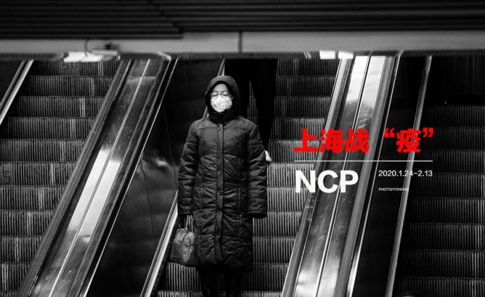 摄影师雍和记录疫情下的上海:尘埃终将落定,但我们不会忘记