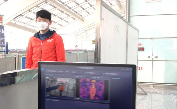 首都機場、上海交大徐匯食堂等地投入AI智慧防疫系統