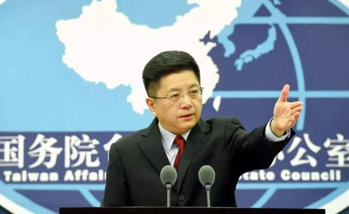 """國臺辦回應游錫堃""""臺獨""""言論:傳播政治病毒,喪失基本良知"""