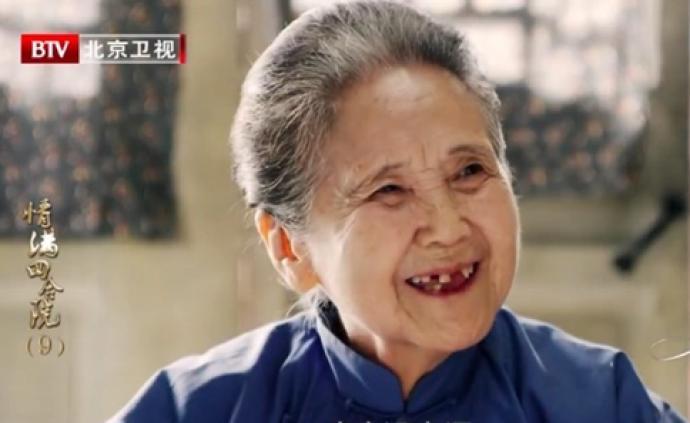 紀念|劉家成憶魯園:她的豁達心胸,能化解你的憤怒惆悵
