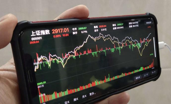 秦洪看盤|A股市場成長股沖高受阻,周期股低位異動