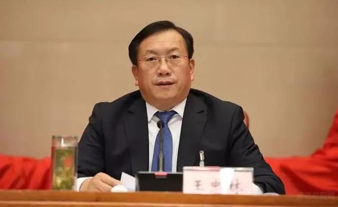 王忠林不再担任山东省委常委、济南市委书记,另有任用