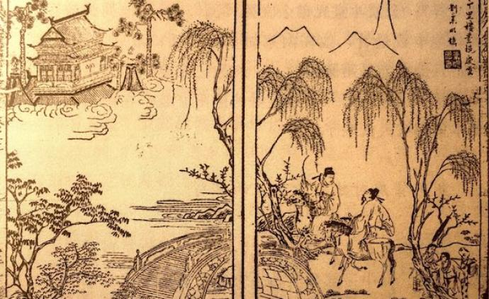 建陽出版興衰史:閩北山區何以成為中華帝國的出版中心?