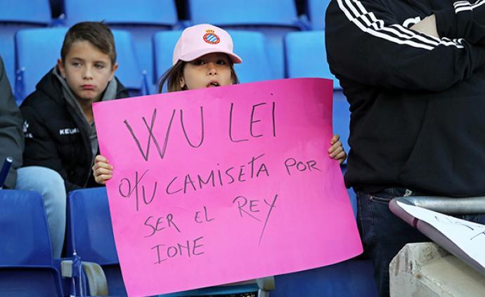 武磊留洋一年了:中國球迷愛他,但也請理性
