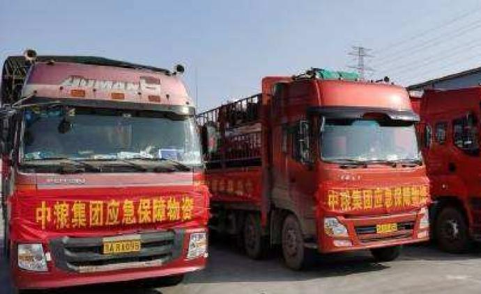 多家知名食品飲品企業有序復工,中糧每天向武漢送五百噸糧油