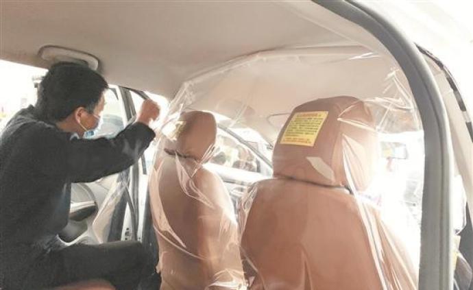 保障復工復產職工通勤需求,全國多地本周恢復出租車運營