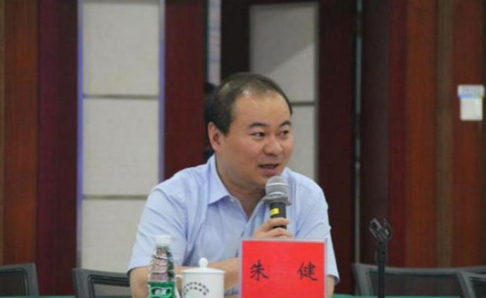 长沙市委原副书记朱健已经调任衡阳市委副书记