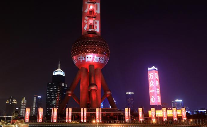 上海战略所 从2003年非典看疫情对上海宏观经济的影响