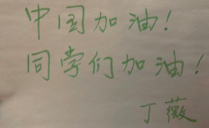 澎湃新聞寒假征稿選登| 寫給前線醫務工作者的信