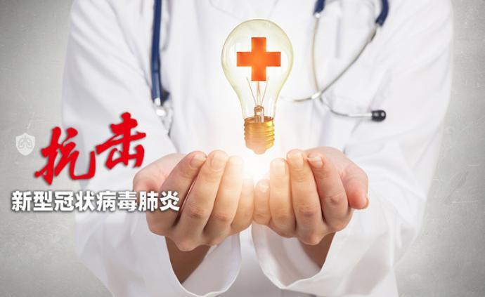 """香港特區立法會通過300億元政府""""防疫抗疫基金""""撥款申請"""