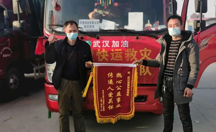 """仙桃警方偵破""""4萬只口罩被侵占""""案:嫌疑人是實際運貨司機"""