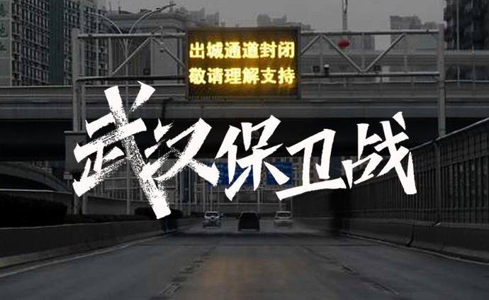 全民战疫·影像日志|武汉保卫战:白衣天团火线驰援决胜江城