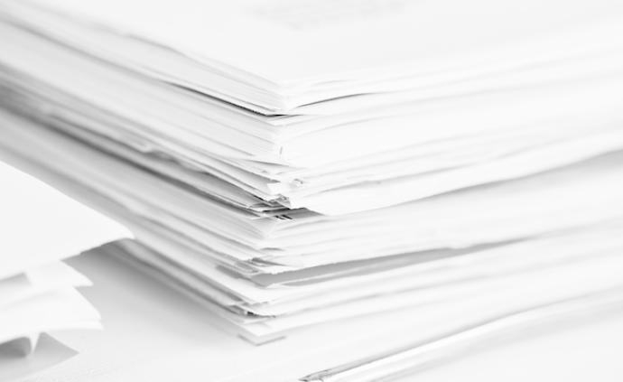 中央紀委四次全會工作報告:2019年查處中管干部45人