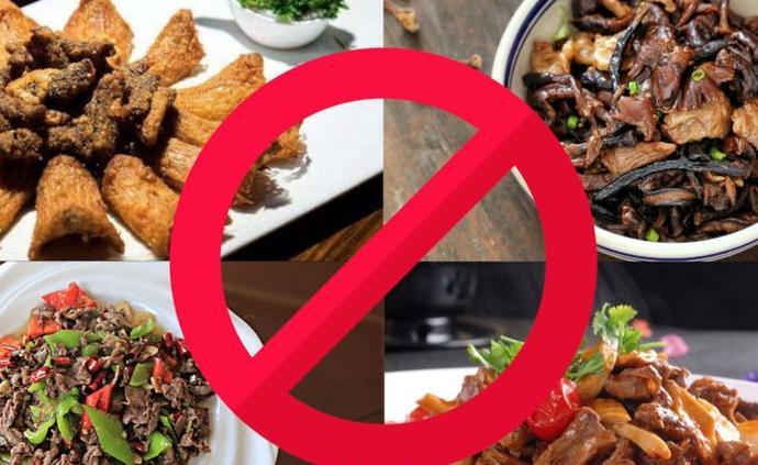 全面禁止食用野生动物意味着什么?