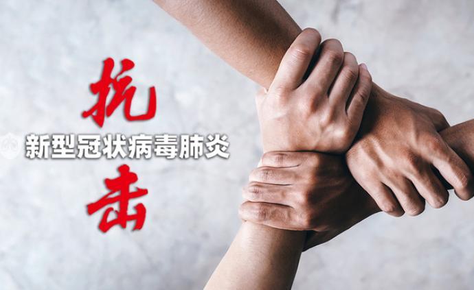 完善治理,中国探索提供重要启示(和音)