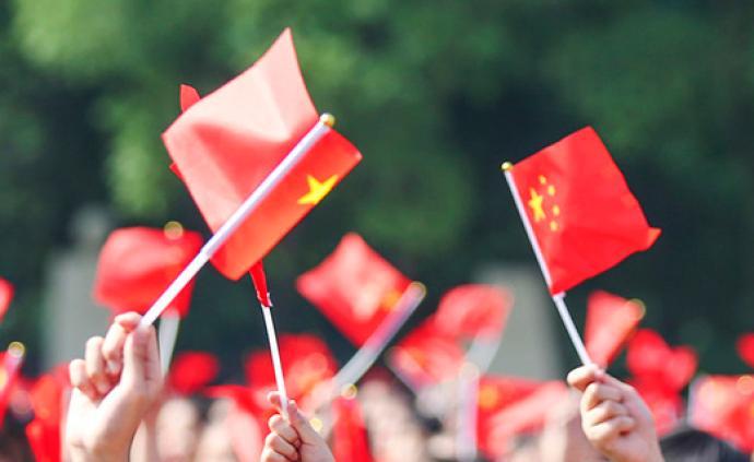 人民日報海外版:生機勃勃,就是中國的樣子